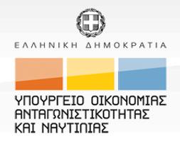 Anaptyksiakos